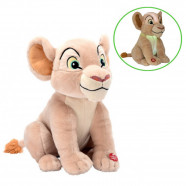 Light and musical plush - Disney Lion King - NALA